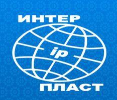 Фирма Интер-Пласт