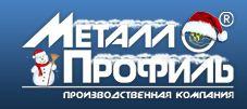 Фирма МеталлоПрофиль