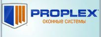 Фирма PROPLEX