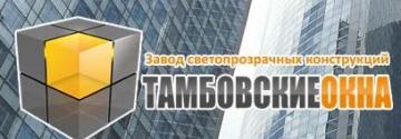 Фирма Тамбовские окна